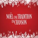 Salle Rolland Brunelle - Noël, une tradition en chanson